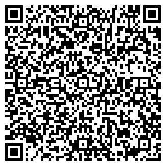 QR-код с контактной информацией организации ГАНЗА