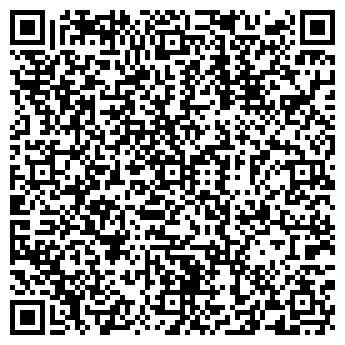 QR-код с контактной информацией организации МЯСОЕДОВ
