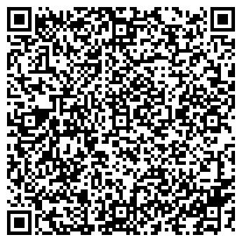 QR-код с контактной информацией организации НА ЯБЛОЧНОЙ