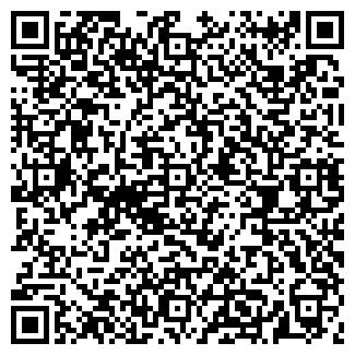 QR-код с контактной информацией организации ОМЕГА МДМ