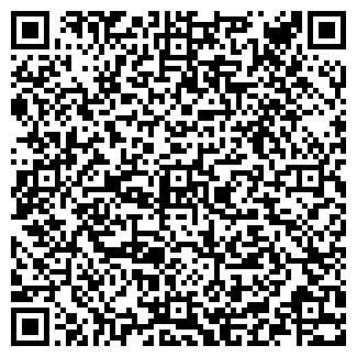 QR-код с контактной информацией организации ПОРШЕНО