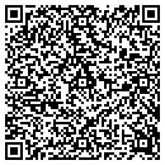 QR-код с контактной информацией организации РАДИКОН