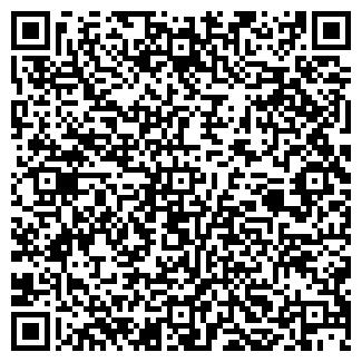 QR-код с контактной информацией организации РИММА