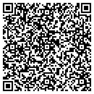 QR-код с контактной информацией организации ТРАНС-АВТО