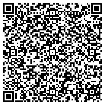QR-код с контактной информацией организации ФИРМА БИНА