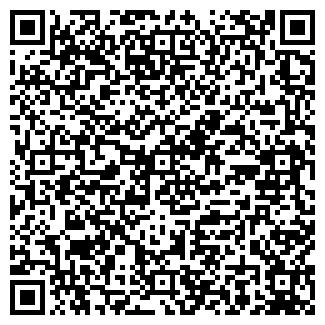 QR-код с контактной информацией организации ШЮДА