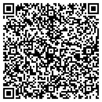 QR-код с контактной информацией организации ЭВЕРС