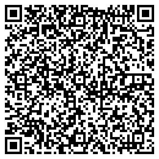 QR-код с контактной информацией организации Ю.Т.А.