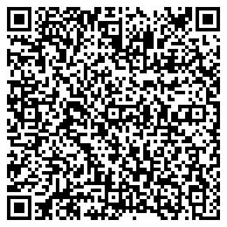 QR-код с контактной информацией организации АВТО FRANCE