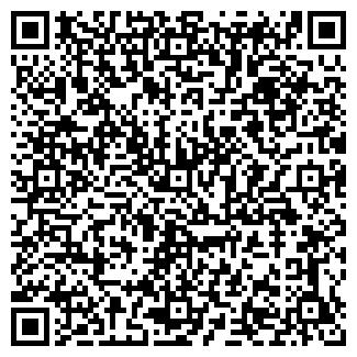 QR-код с контактной информацией организации АВТОКОМПАНИЯ