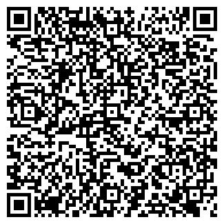 QR-код с контактной информацией организации АВТОЛЕНД