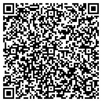 QR-код с контактной информацией организации АВТОМЕЧТА