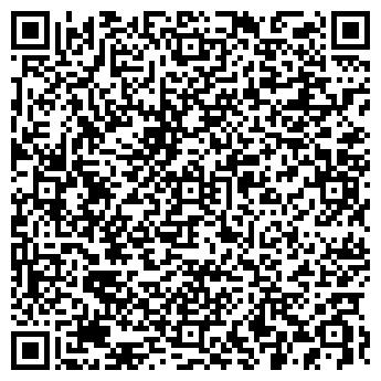 QR-код с контактной информацией организации АВТОСИГНАЛИЗАЦИИ