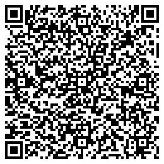 QR-код с контактной информацией организации АРТАВТО