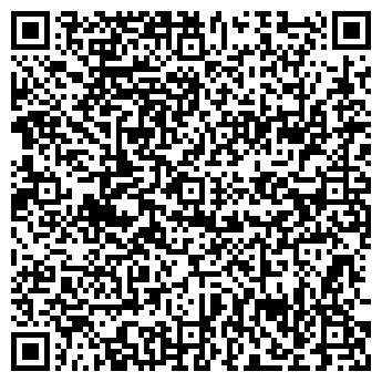 QR-код с контактной информацией организации БАЛЕСТОВ Д. Н.