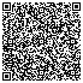 QR-код с контактной информацией организации ЛЕСХОЗ ЧЕРВЕНСКИЙ ГЛХУ