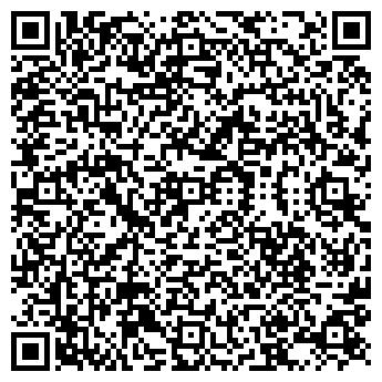 QR-код с контактной информацией организации БАУТЕХНИКА