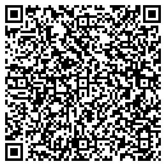 QR-код с контактной информацией организации ВИЗИТ-АКД