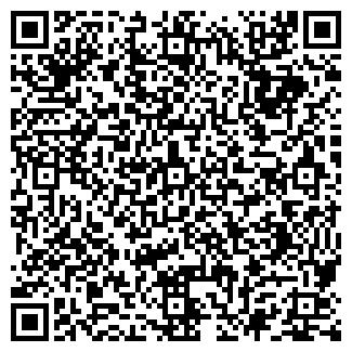 QR-код с контактной информацией организации ИЗЮМОВ