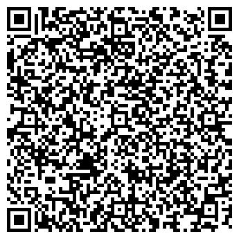 QR-код с контактной информацией организации ИНСТАЛ-АВТО