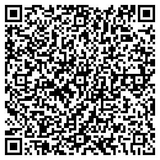QR-код с контактной информацией организации ПМК 8 ОАО