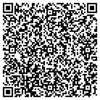 QR-код с контактной информацией организации ИНТЕР КОМПИ