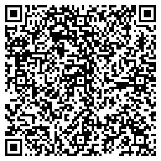 QR-код с контактной информацией организации КРЫЛОВ В. А