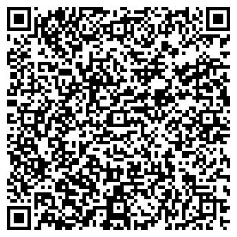 QR-код с контактной информацией организации ЛОРРИ СЕРВИС