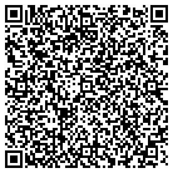 QR-код с контактной информацией организации МОБИ-СЕРВИС