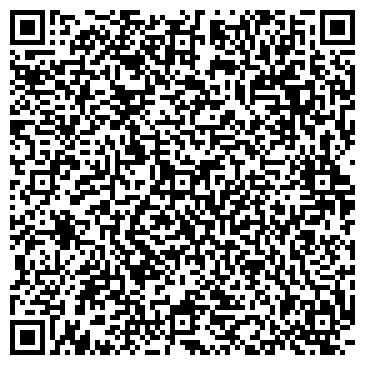 """QR-код с контактной информацией организации ДУП """"ПМК-237"""" УП"""" Минскоблсельстрой"""""""