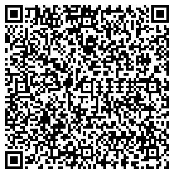 QR-код с контактной информацией организации ПИЛЮКОВ О.