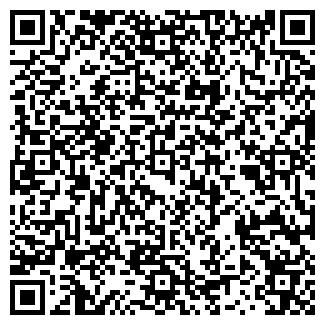 QR-код с контактной информацией организации ПОДРЯД