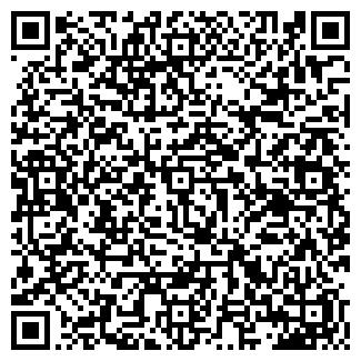QR-код с контактной информацией организации РАМАН А