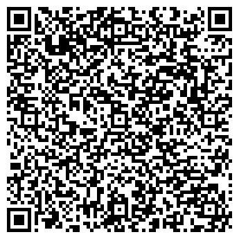 QR-код с контактной информацией организации РАСКОДИРОВКА