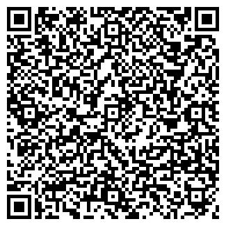 QR-код с контактной информацией организации РЕАЛ ПЛЮС