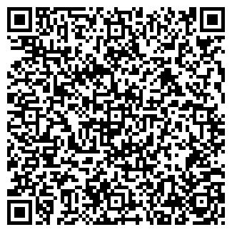 QR-код с контактной информацией организации САКУРА ТК