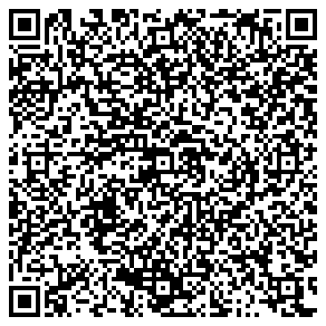 QR-код с контактной информацией организации СЕВЕРО-ЗАПАДНАЯ АККУМУЛЯТОРНАЯ КОМПАНИЯ