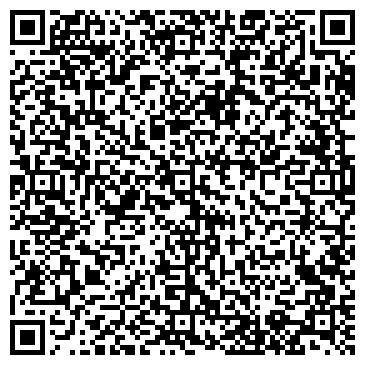 QR-код с контактной информацией организации СПЕЙСКАР-АВТООХРАННАЯ ЛАБОРАТОРИЯ