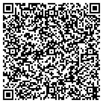 QR-код с контактной информацией организации ТРАК & ТРЕЙЛЕР