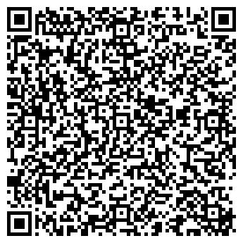 QR-код с контактной информацией организации ТРАНС CТАРТЕР
