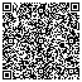 QR-код с контактной информацией организации ТС-39
