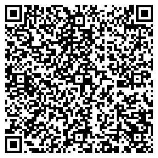 QR-код с контактной информацией организации ШИНДОРАДО