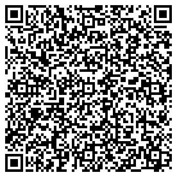 QR-код с контактной информацией организации ЭРИСТИКА АВТОЗАПЧАСТИ