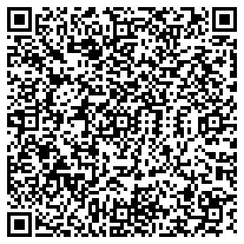 QR-код с контактной информацией организации 39 ДАТА ДОТ