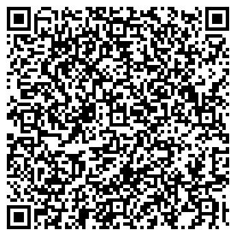 QR-код с контактной информацией организации РАЙПО ЧЕРВЕНСКОЕ