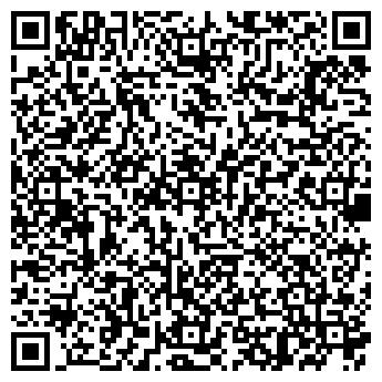QR-код с контактной информацией организации ВЕСТ КРИО ПРОДУКТ