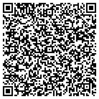 QR-код с контактной информацией организации МЕЖРЕГИОНГАЗ