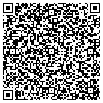 QR-код с контактной информацией организации ЯРКИЙ ЛУЧ НПФ