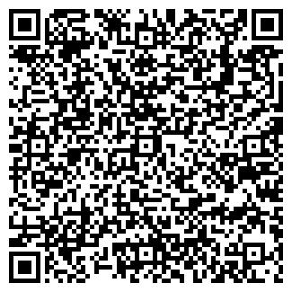 QR-код с контактной информацией организации РСУ ЧЕРВЕНСКОЕ