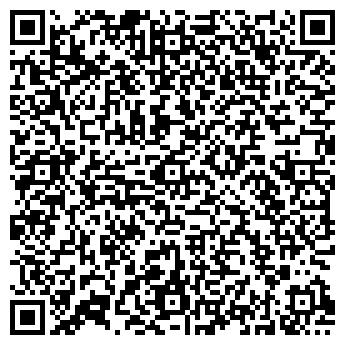 QR-код с контактной информацией организации ВЕСТ СТАЙЛ
